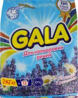 Порошок стиральный для цветных вещей Лаванда и ромашка Gala 2кг