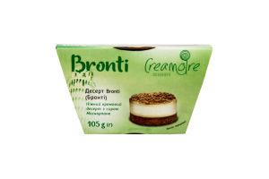Десерт Bronti Creamoire ст 105г
