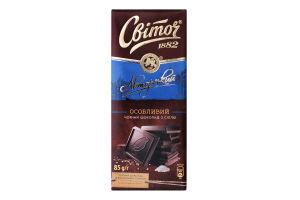 Шоколад чорний з сіллю Особливий Авторський м/у Світоч 85г