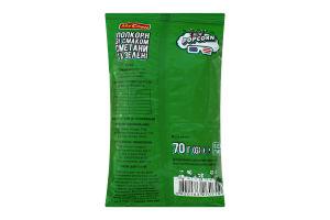 Попкорн со вкусом сметаны с зеленью Mr'Corn м/у 70г