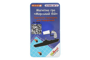 Гра магнітна для дітей від 5років №339 Морський бій The Purple Cow 1шт