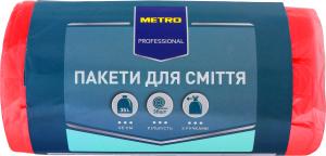Пакети для сміття з ручками 35л 50х60см Metro Professional 30шт