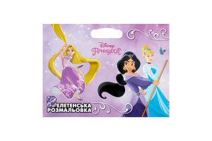 Книга Огромная раскраска Принцесса Disney Egmont 1шт