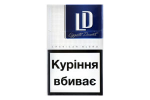 Сигареты LD Blue 20шт