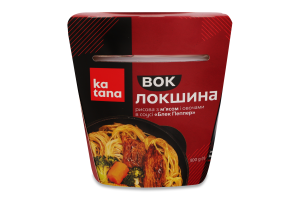 Локшина рисова з м'ясом та овочами в соусі Блек Пеппер охолоджена Вок Katana к/у 300г