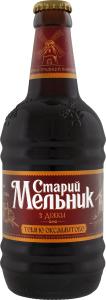 """Пиво темне """"Старий Мельник з діжки Темне Оксамитове"""" 0,45 л"""