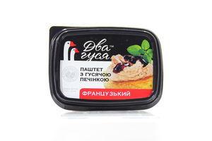 Паштет с гусиной печенью Французский Два гуся п/у 150г