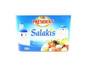 Сыр President Salakis 45% п/б 500г