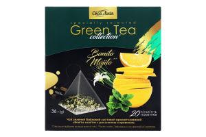 Чай зелений байховий листовий Боніто мохіто Своя лінія к/у 20х1.8г