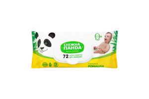 Салфетки влажные для малышей с экстрактом ромашки Сніжна панда 72шт