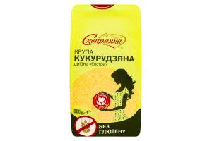 """Крупа кукурудзяна дрібна """"Екстра"""" без глютену Сквирянка поліпропиленовий пакет 0,8 кг"""