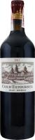 Вино 0.75л 13.5% червоне сухе Saint-Estephe Chateau Cos d'Estournel пл