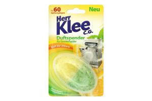 Освежитель воздуха для посудомоечных машин с ароматом лимона Herr Klee 18г