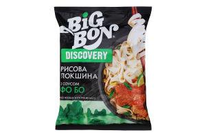 Локшина рисова швидкого приготування з соусом Фо Бо По-в'єтнамськи Discovery BigBon м/у 65г