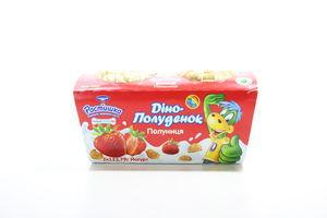 Продукт йогуртный Danone Растишка Дино-полдник клубника с печеньем 1,5% 2*115г/230г