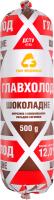 Морозиво 12% шоколадне Главхолод Три ведмеді м/у 500г