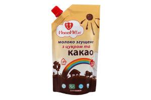 Молоко згущене 7.5% з цукром та какао Mama Milla д/п 320г