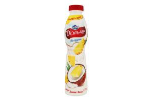 Йогурт 2.5% з наповнювачем ананас-кокос Дольче п/пл 500г