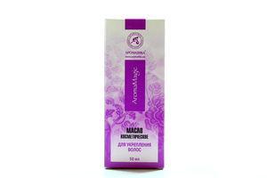 Масло косметическое для укрепления волос Ароматика 50мл