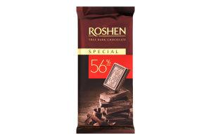 Шоколад 56% чорний Special Roshen м/у 85г