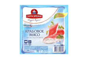 Крабовое мясо охлажденное Классическое Санта Бремор м/у 200г