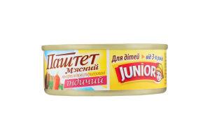 Паштет для дітей від 3років м'ясний Індичий Онисс Junior з/б 100г