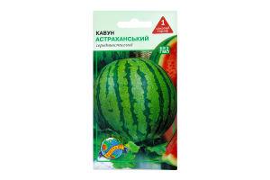 "Нас. Кавун ""Астраханський"" 3г /Агроконтракт/"
