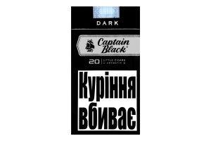 Сигари Captain Black Dark (20шт)