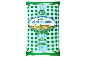 Кефір 1% Селянський м/у 900г