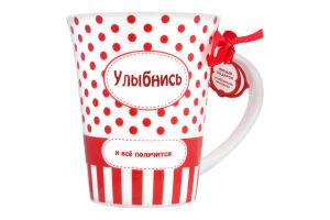 Чашка именная керамическая №16 Be Happy 1шт