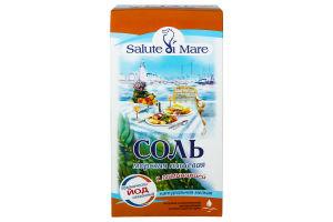 Соль Salute di Mare пищевая морская с ламинарией к/у 750г