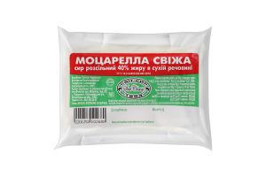 Сир 40% розсільний Моцарелла свіжа Світ Сир кг