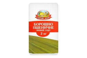 Мука пшеничная Ситий двір в/с