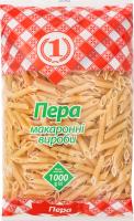 Изделия макаронные Перья №1 м/у 1000г