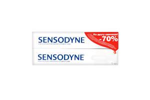 Паста зубна 1+1 Вибілююча Sensodyne 2x75мл