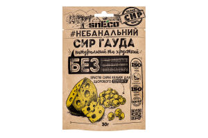 Сир 40% сушений спінений Гауда Snecoд/п 30г