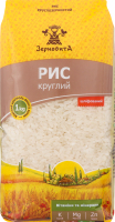 Рис круглозернистий Зерновита м/у 1кг