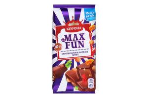 Шоколад молочный Взрывная карамель, мармелад, печенье Max Fun Корона м/у 160г
