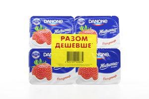 Йогурт Danone Живинка клубника 1,5% уп 4*115г/460г Акция