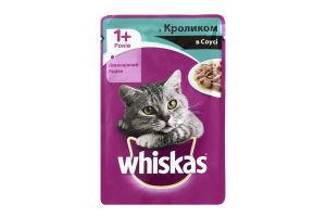 Корм для взрослых котов с кроликом в соусе Whiskas д/п 100г