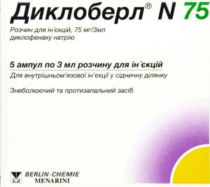 Диклоберл-75 3мл №5 амп.