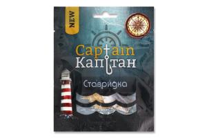 Ставридка солона сушена Captain м/у 18г