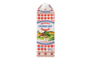Молоко 3.2% ультрапастеризоване Родинне Селянське т/п 1500г