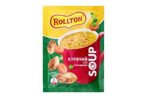 Суп курячий швидкого приготування з локшиною Rollton м/у 17г