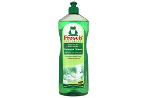 Средство для мытья посуды Frosch 1000мл