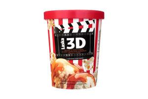 Морозиво «3D Laska» зі смаком попкорну та нап-м «Карамель солона».500 г 4 шт