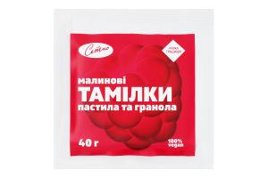 Тамилки малиновые Сетно м/у 40г