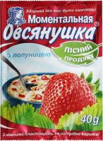 Каша овсяная с клубникой и сахаром Моментальная Овсянушка м/у 40г