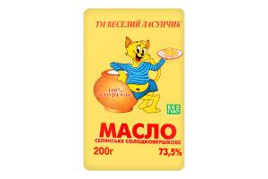 Масло 73.5% сладкосливочное Крестьянское Веселий Ласунчик м/у 200г