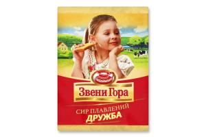 Сир плавлений 45% Дружба Звени гора м/у 70г